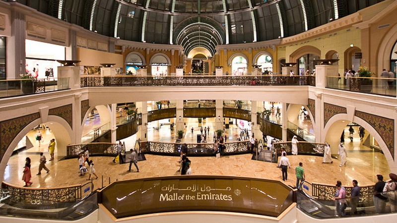 Mall of the Emirates - Unihotel administration account ea5469297ebe4
